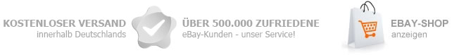 eBay-Shop anzeigen